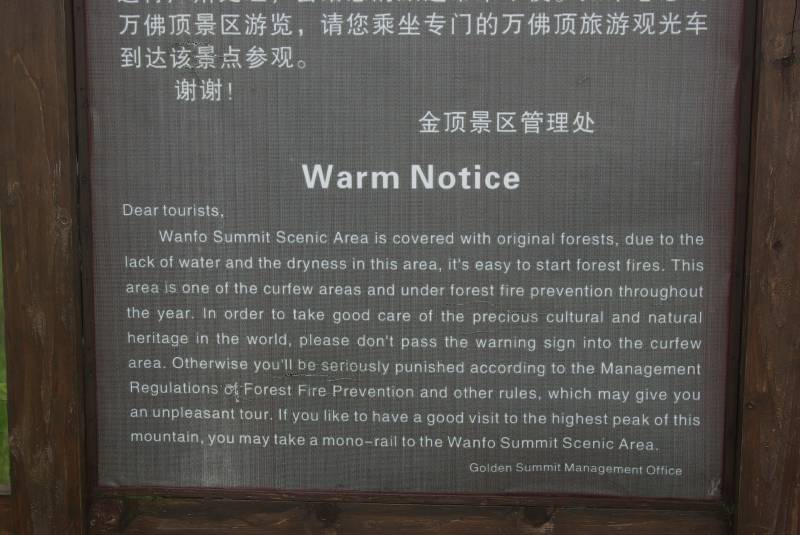 Warm Notice on Mount Emei