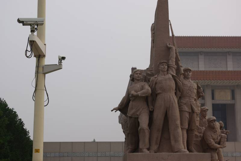 Socialism and surveillance at Tiananmen Square.